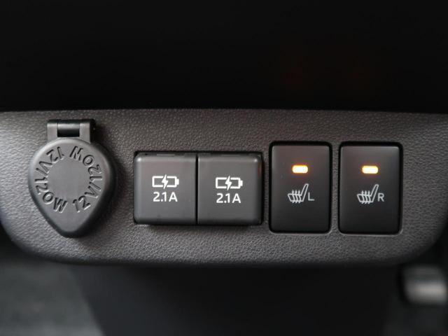 G SAIII 純正フルセグ 全方位カメラ 衝突軽減 シートヒーター ドラレコ LED ソナー オートエアコン(56枚目)