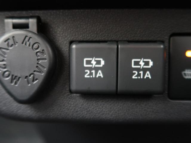 G SAIII 純正フルセグ 全方位カメラ 衝突軽減 シートヒーター ドラレコ LED ソナー オートエアコン(59枚目)