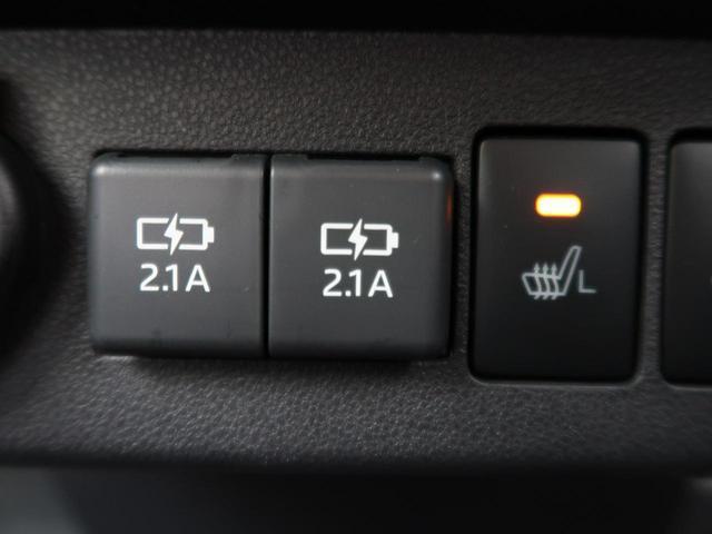 G SAIII 純正フルセグ 全方位カメラ 衝突軽減 シートヒーター ドラレコ LED ソナー オートエアコン(60枚目)