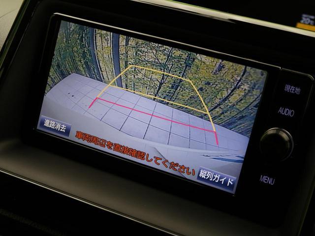 ZS 純正フルセグ 両側電動 衝突軽減 禁煙 ドラレコ バックカメラ LED オートエアコン 盗難防止(5枚目)