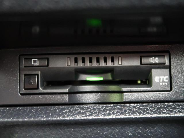 ZS 純正フルセグ 両側電動 衝突軽減 禁煙 ドラレコ バックカメラ LED オートエアコン 盗難防止(7枚目)