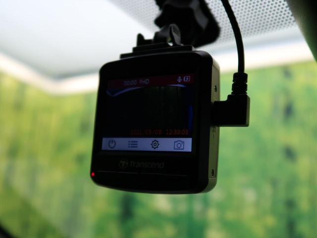 ZS 純正フルセグ 両側電動 衝突軽減 禁煙 ドラレコ バックカメラ LED オートエアコン 盗難防止(8枚目)
