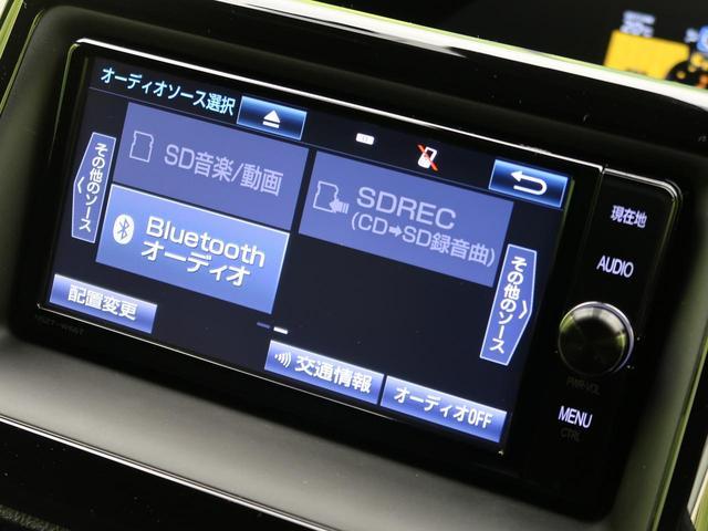 ZS 純正フルセグ 両側電動 衝突軽減 禁煙 ドラレコ バックカメラ LED オートエアコン 盗難防止(40枚目)