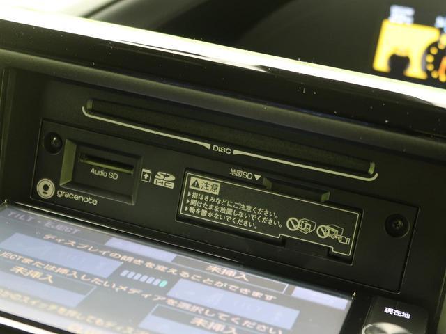ZS 純正フルセグ 両側電動 衝突軽減 禁煙 ドラレコ バックカメラ LED オートエアコン 盗難防止(41枚目)
