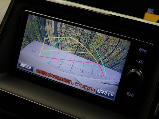 ZS 純正フルセグ 両側電動 衝突軽減 禁煙 ドラレコ バックカメラ LED オートエアコン 盗難防止(42枚目)