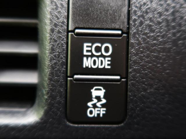 ZS 純正フルセグ 両側電動 衝突軽減 禁煙 ドラレコ バックカメラ LED オートエアコン 盗難防止(52枚目)