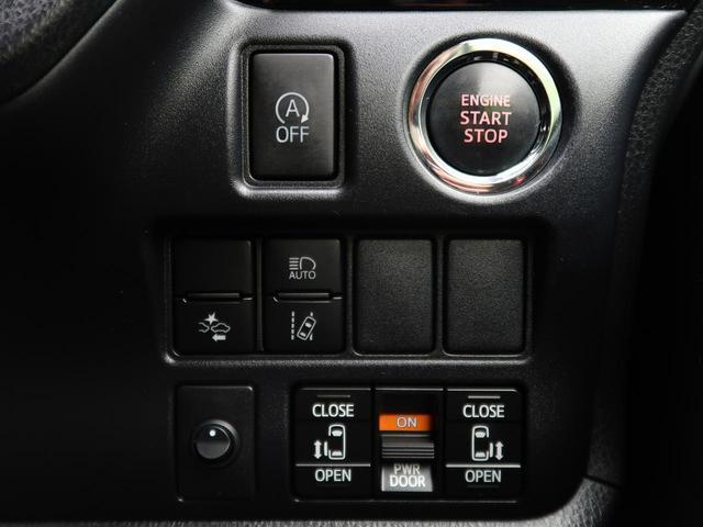 ZS 純正フルセグ 両側電動 衝突軽減 禁煙 ドラレコ バックカメラ LED オートエアコン 盗難防止(55枚目)