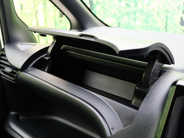 ZS 純正フルセグ 両側電動 衝突軽減 禁煙 ドラレコ バックカメラ LED オートエアコン 盗難防止(63枚目)