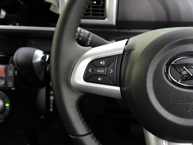 Gターボ レジャーエディションSAIII 届出済未使用車 両側電動 LED ターボ スマキー 衝突軽減 盗難防止 オートエアコン プライバシG(6枚目)
