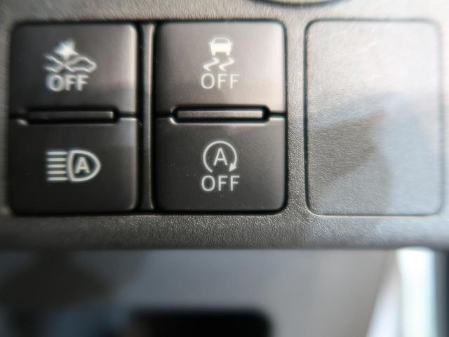 Gターボ レジャーエディションSAIII 届出済未使用車 両側電動 LED ターボ スマキー 衝突軽減 盗難防止 オートエアコン プライバシG(22枚目)