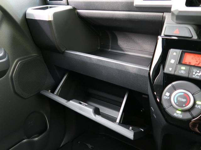 Gターボ レジャーエディションSAIII 届出済未使用車 両側電動 LED ターボ スマキー 衝突軽減 盗難防止 オートエアコン プライバシG(25枚目)