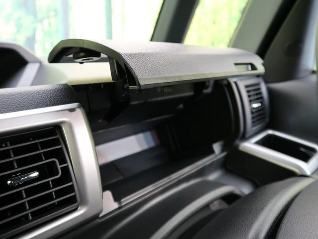 Gターボ レジャーエディションSAIII 届出済未使用車 両側電動 LED ターボ スマキー 衝突軽減 盗難防止 オートエアコン プライバシG(26枚目)