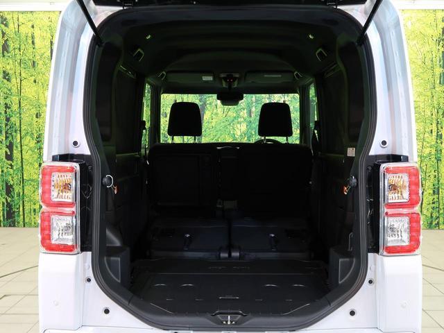 Gターボ レジャーエディションSAIII 届出済未使用車 両側電動 LED ターボ スマキー 衝突軽減 盗難防止 オートエアコン プライバシG(42枚目)