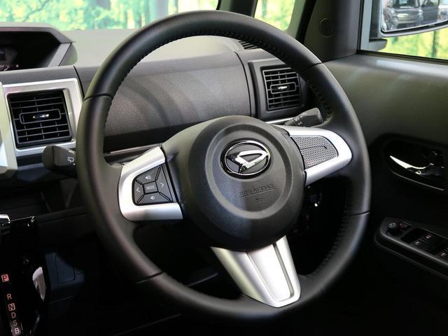 Gターボ レジャーエディションSAIII 届出済未使用車 両側電動 LED ターボ スマキー 衝突軽減 盗難防止 オートエアコン プライバシG(44枚目)