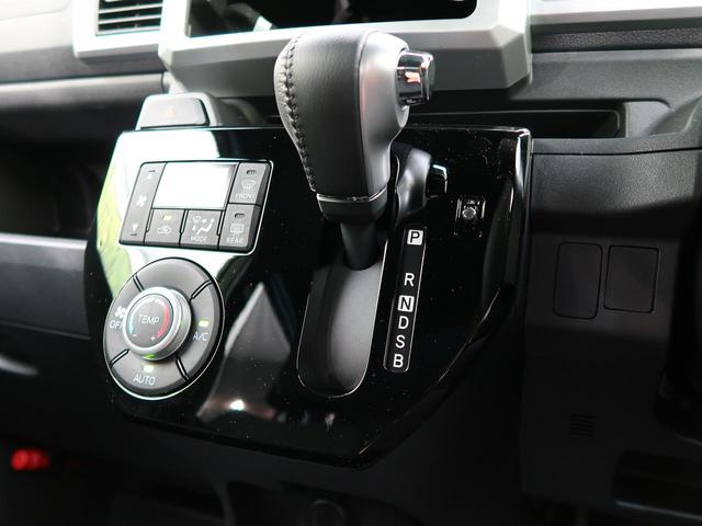 Gターボ レジャーエディションSAIII 届出済未使用車 両側電動 LED ターボ スマキー 衝突軽減 盗難防止 オートエアコン プライバシG(51枚目)