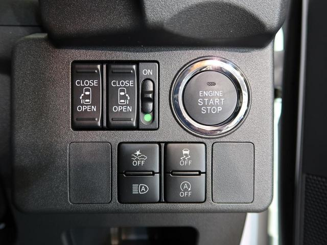 Gターボ レジャーエディションSAIII 届出済未使用車 両側電動 LED ターボ スマキー 衝突軽減 盗難防止 オートエアコン プライバシG(52枚目)