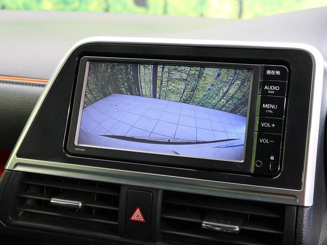 G 純正ナビ 両側電動 衝突軽減装置 禁煙車 バックカメラ オートエアコン ETC 盗難防止 BT(5枚目)