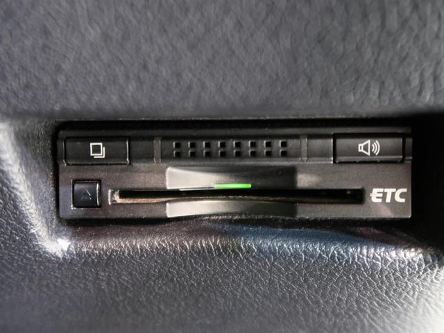 G 純正ナビ 両側電動 衝突軽減装置 禁煙車 バックカメラ オートエアコン ETC 盗難防止 BT(7枚目)