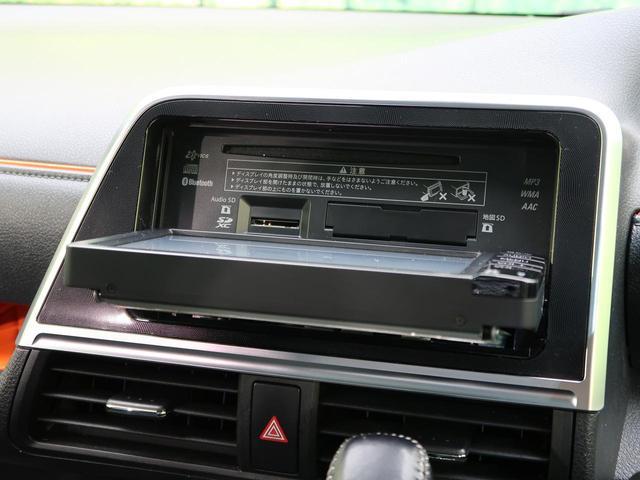 G 純正ナビ 両側電動 衝突軽減装置 禁煙車 バックカメラ オートエアコン ETC 盗難防止 BT(41枚目)