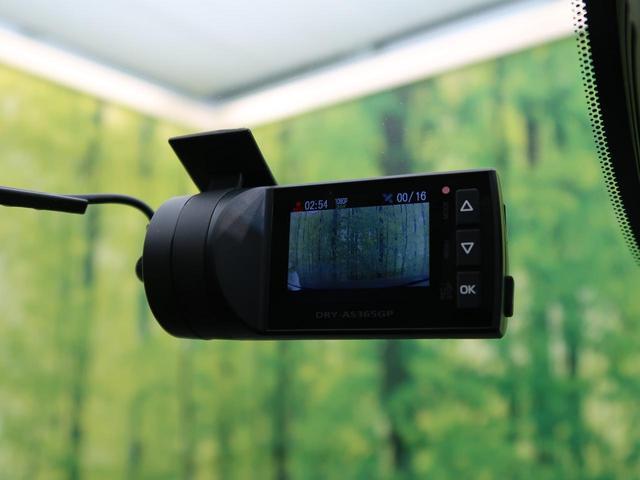 ハイウェイスターG プロパイロットエディション 自社買取車両 純正8型ナビ フリップダウン 両側電動 プロパイロット 禁煙 バックカメラ LED ETC ドラレコ 盗難防止 スマキー(7枚目)