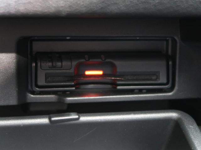 ハイウェイスターG プロパイロットエディション 自社買取車両 純正8型ナビ フリップダウン 両側電動 プロパイロット 禁煙 バックカメラ LED ETC ドラレコ 盗難防止 スマキー(8枚目)