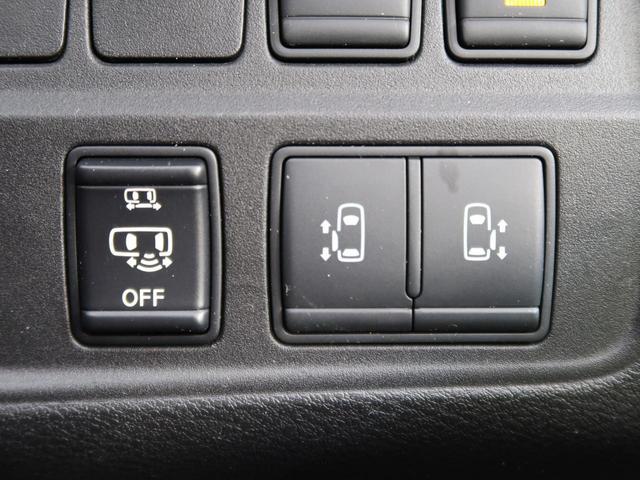 ハイウェイスターG プロパイロットエディション 自社買取車両 純正8型ナビ フリップダウン 両側電動 プロパイロット 禁煙 バックカメラ LED ETC ドラレコ 盗難防止 スマキー(9枚目)