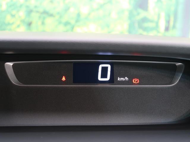 ハイウェイスターG プロパイロットエディション 自社買取車両 純正8型ナビ フリップダウン 両側電動 プロパイロット 禁煙 バックカメラ LED ETC ドラレコ 盗難防止 スマキー(39枚目)