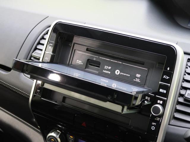 ハイウェイスターG プロパイロットエディション 自社買取車両 純正8型ナビ フリップダウン 両側電動 プロパイロット 禁煙 バックカメラ LED ETC ドラレコ 盗難防止 スマキー(43枚目)