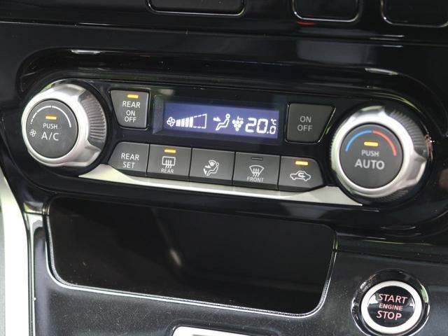 ハイウェイスターG プロパイロットエディション 自社買取車両 純正8型ナビ フリップダウン 両側電動 プロパイロット 禁煙 バックカメラ LED ETC ドラレコ 盗難防止 スマキー(44枚目)