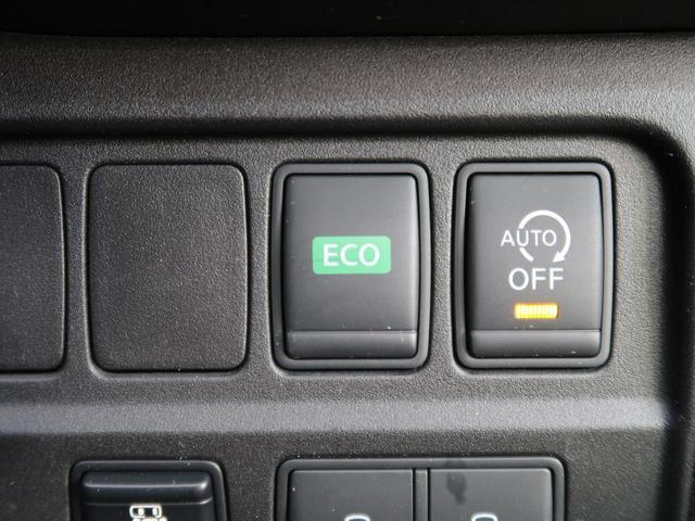 ハイウェイスターG プロパイロットエディション 自社買取車両 純正8型ナビ フリップダウン 両側電動 プロパイロット 禁煙 バックカメラ LED ETC ドラレコ 盗難防止 スマキー(53枚目)