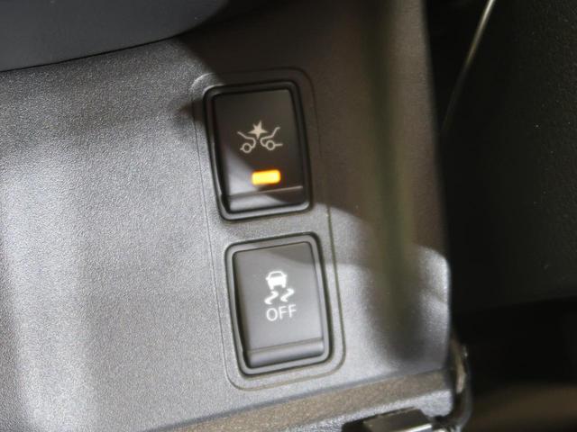 ハイウェイスターG プロパイロットエディション 自社買取車両 純正8型ナビ フリップダウン 両側電動 プロパイロット 禁煙 バックカメラ LED ETC ドラレコ 盗難防止 スマキー(55枚目)