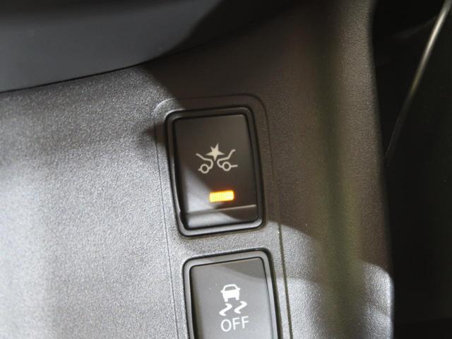 ハイウェイスターG プロパイロットエディション 自社買取車両 純正8型ナビ フリップダウン 両側電動 プロパイロット 禁煙 バックカメラ LED ETC ドラレコ 盗難防止 スマキー(56枚目)