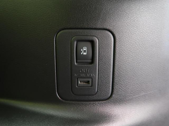 ハイウェイスターG プロパイロットエディション 自社買取車両 純正8型ナビ フリップダウン 両側電動 プロパイロット 禁煙 バックカメラ LED ETC ドラレコ 盗難防止 スマキー(72枚目)