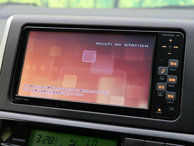 1.8X 自社買取車両 純正ナビ バックカメラ ETC オートエアコン 衝突軽減 禁煙 ヘッドレベレライザー(3枚目)