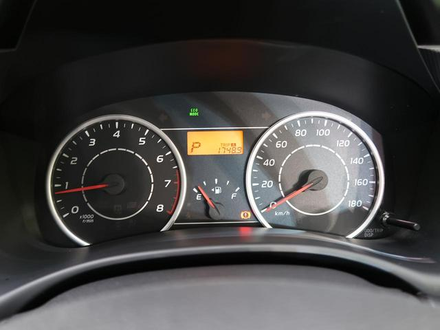 1.8X 自社買取車両 純正ナビ バックカメラ ETC オートエアコン 衝突軽減 禁煙 ヘッドレベレライザー(37枚目)