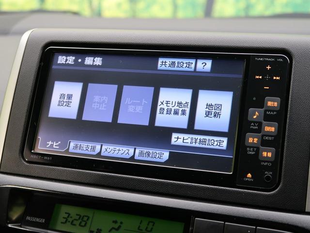 1.8X 自社買取車両 純正ナビ バックカメラ ETC オートエアコン 衝突軽減 禁煙 ヘッドレベレライザー(40枚目)