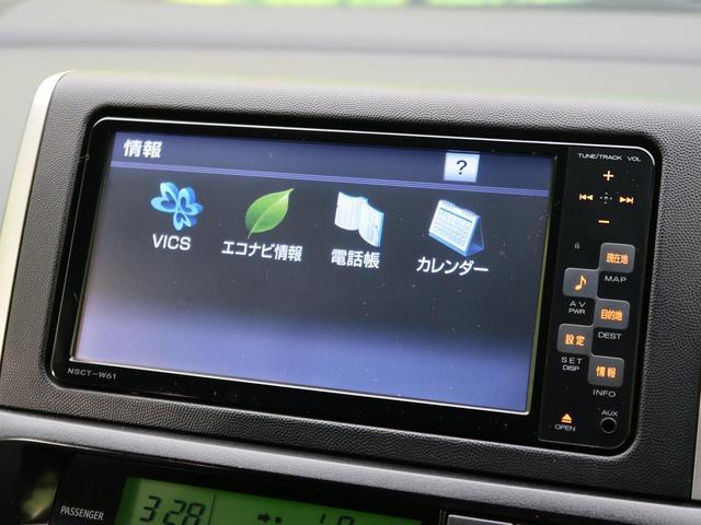1.8X 自社買取車両 純正ナビ バックカメラ ETC オートエアコン 衝突軽減 禁煙 ヘッドレベレライザー(41枚目)