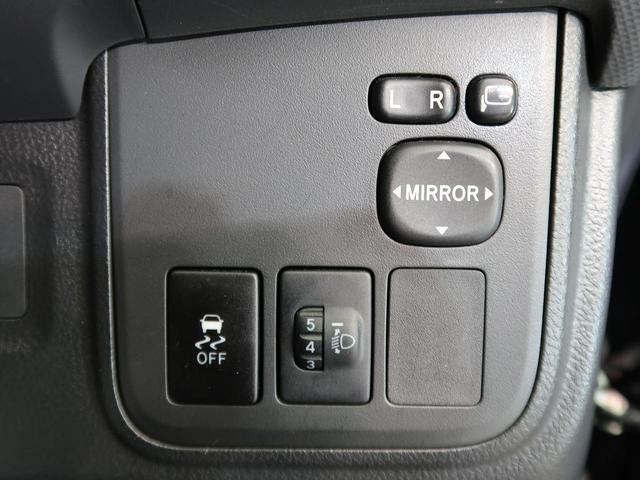 1.8X 自社買取車両 純正ナビ バックカメラ ETC オートエアコン 衝突軽減 禁煙 ヘッドレベレライザー(43枚目)