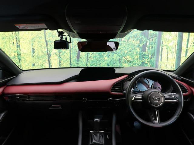 XDバーガンディ セレクション 自社買取車両 純正フルセグ ドラレコ ETC 全周囲カメラ RVM BT DVD シートヒーター(2枚目)