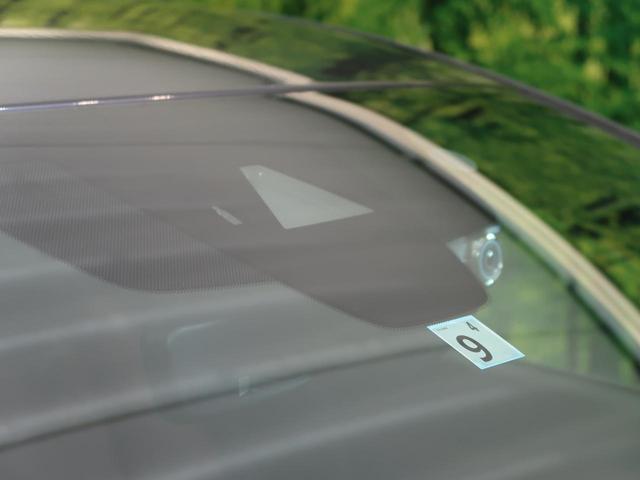 XDバーガンディ セレクション 自社買取車両 純正フルセグ ドラレコ ETC 全周囲カメラ RVM BT DVD シートヒーター(3枚目)