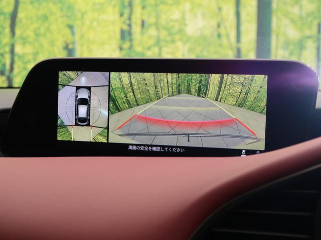 XDバーガンディ セレクション 自社買取車両 純正フルセグ ドラレコ ETC 全周囲カメラ RVM BT DVD シートヒーター(5枚目)