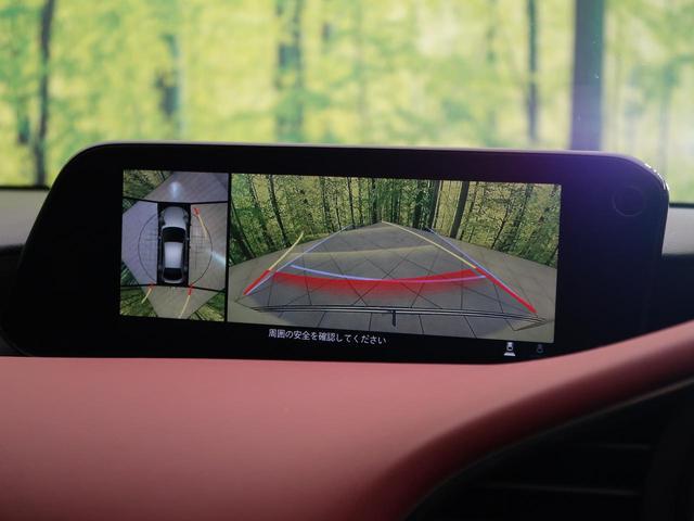 XDバーガンディ セレクション 自社買取車両 純正フルセグ ドラレコ ETC 全周囲カメラ RVM BT DVD シートヒーター(44枚目)