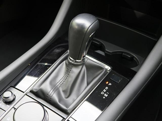 XDバーガンディ セレクション 自社買取車両 純正フルセグ ドラレコ ETC 全周囲カメラ RVM BT DVD シートヒーター(45枚目)