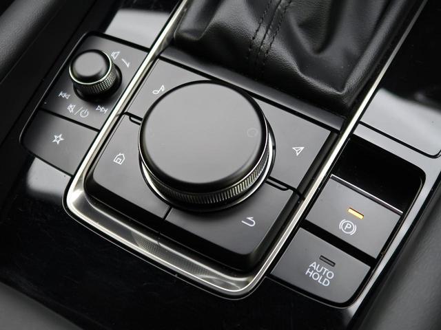 XDバーガンディ セレクション 自社買取車両 純正フルセグ ドラレコ ETC 全周囲カメラ RVM BT DVD シートヒーター(46枚目)