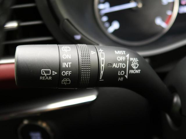 XDバーガンディ セレクション 自社買取車両 純正フルセグ ドラレコ ETC 全周囲カメラ RVM BT DVD シートヒーター(49枚目)