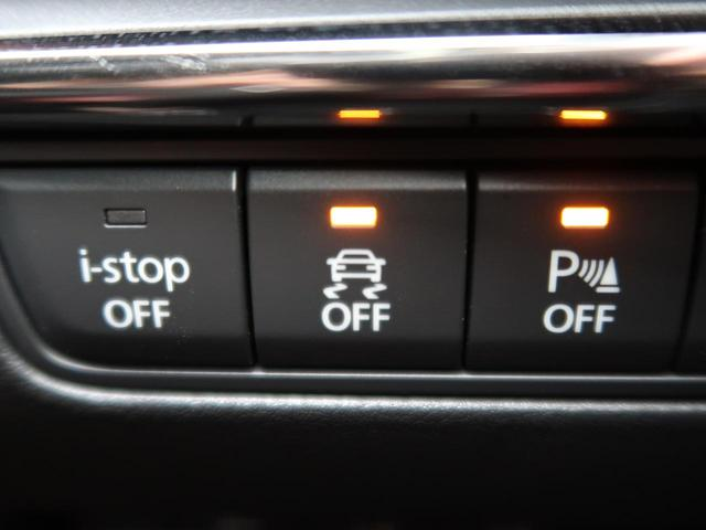XDバーガンディ セレクション 自社買取車両 純正フルセグ ドラレコ ETC 全周囲カメラ RVM BT DVD シートヒーター(55枚目)