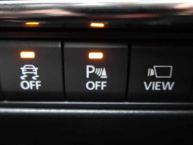 XDバーガンディ セレクション 自社買取車両 純正フルセグ ドラレコ ETC 全周囲カメラ RVM BT DVD シートヒーター(56枚目)