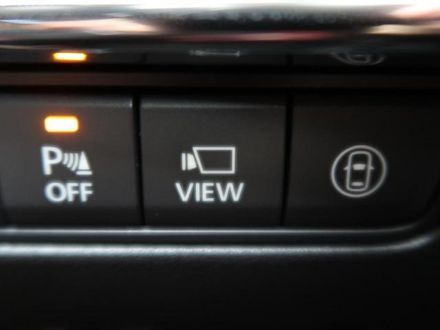 XDバーガンディ セレクション 自社買取車両 純正フルセグ ドラレコ ETC 全周囲カメラ RVM BT DVD シートヒーター(57枚目)