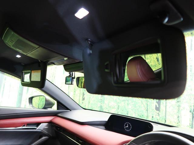 XDバーガンディ セレクション 自社買取車両 純正フルセグ ドラレコ ETC 全周囲カメラ RVM BT DVD シートヒーター(71枚目)
