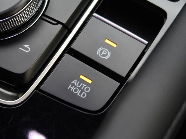 XDバーガンディ セレクション 自社買取車両 純正フルセグ ドラレコ ETC 全周囲カメラ RVM BT DVD シートヒーター(74枚目)